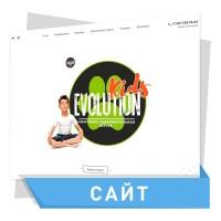 Дизайн сайта для спортивно-оздоровительной школы
