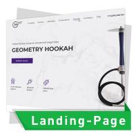 Дизайн Landing Page по продаже кальянов