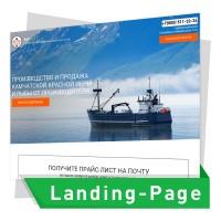 """Landing Page """"ПОД КЛЮЧ"""" производителя красной икры"""