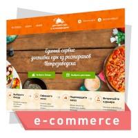"""Интернет магазин """"ПОД КЛЮЧ"""" для доставки еды"""