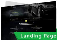 "Landing Page ""ПОД КЛЮЧ"" для сервиса такси"