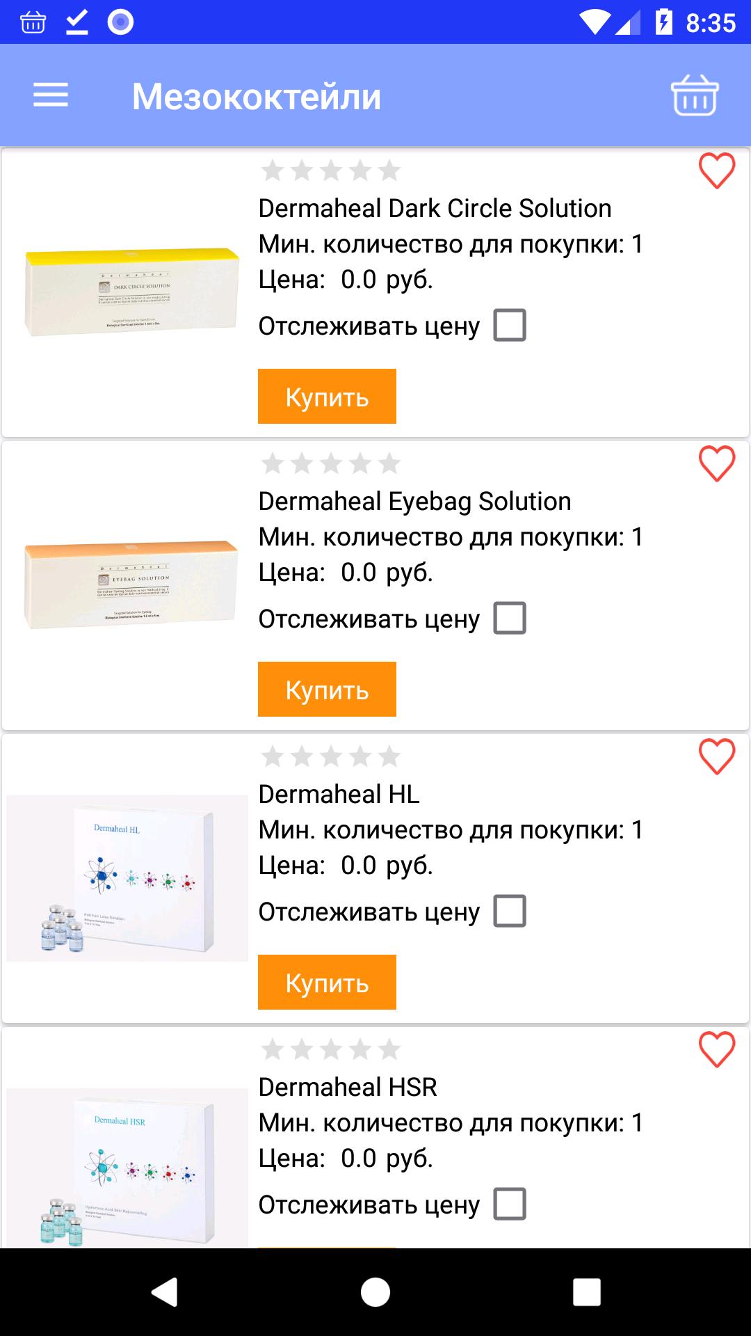 Доработка мобильного android-приложения за 300 000 рублей фото f_0675bbe091de5432.png