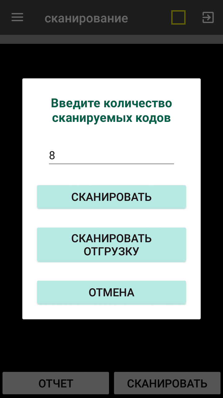 Доработка мобильного android-приложения за 300 000 рублей фото f_1375bbe090c211d5.png