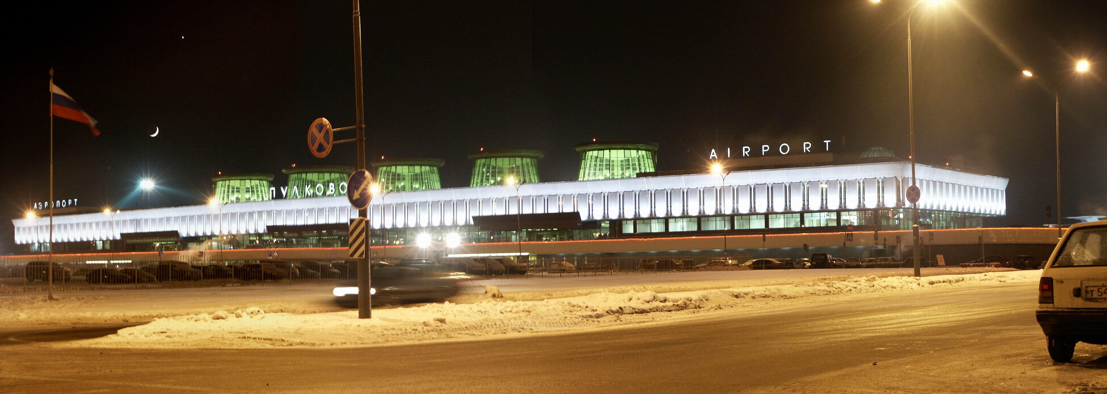 """Аэропорт """"Пулково"""" фото"""