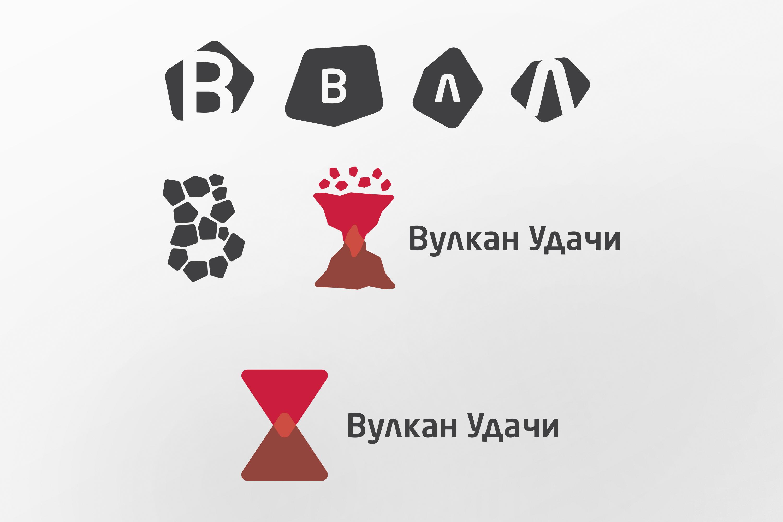Разработка логотипа для брокерской компании ВУЛКАН УДАЧИ фото f_20151ab9065c9d0e.jpg