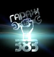 Видео логотип