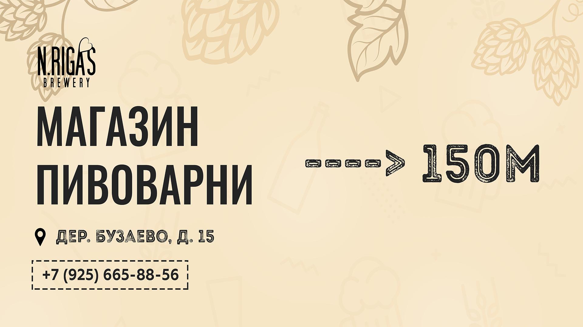 Дизайн билборда 6*3 фото f_5375ee1f3f5c9472.jpg