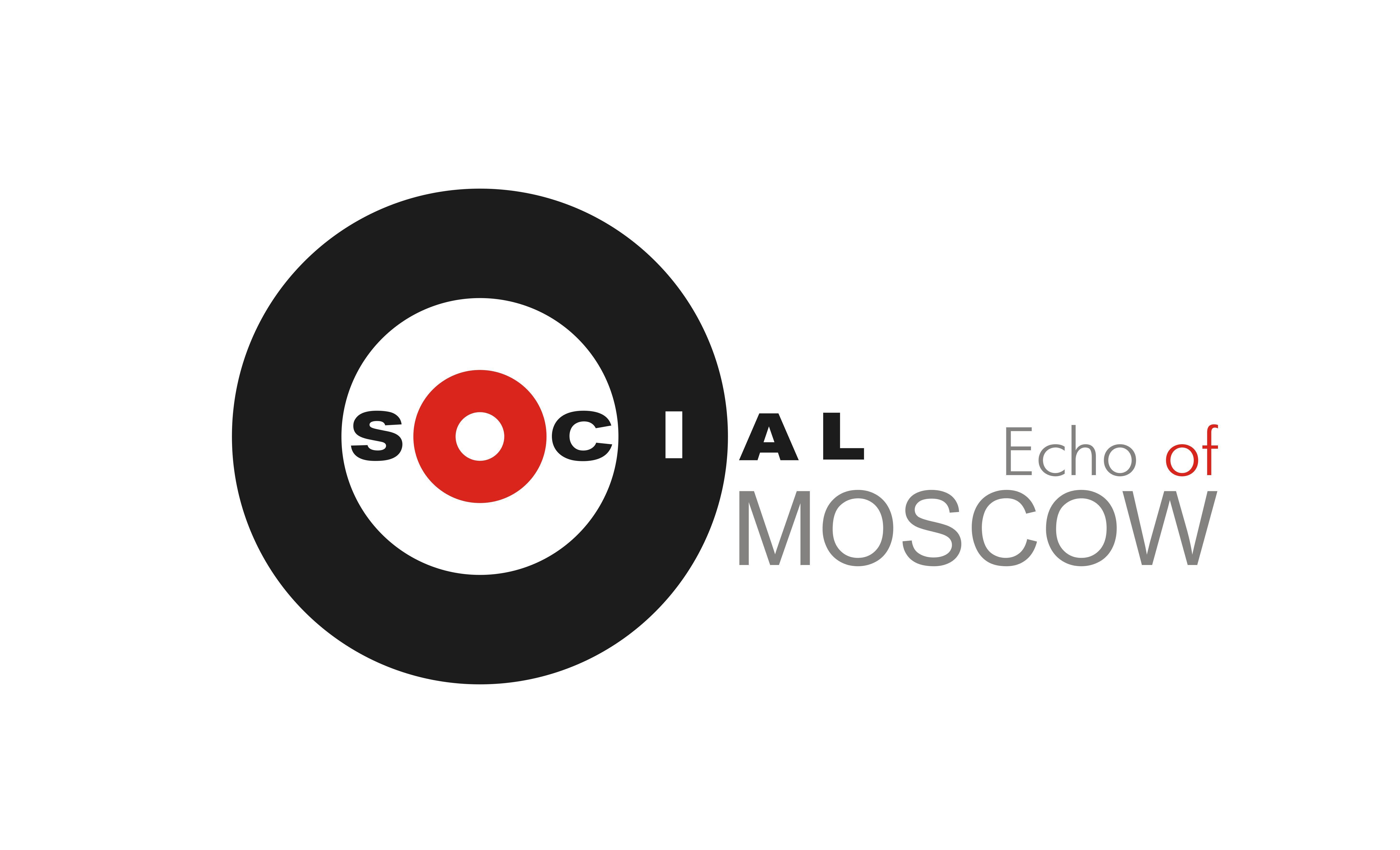 Дизайн логотипа р/с Эхо Москвы. фото f_259561fd1c7a2e14.jpg