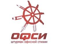 Компания Офси (оптовая торговля)