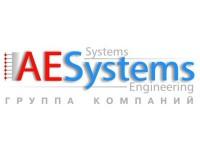 АЕ Системз групп (строительство, проектирование, инженерные сети)