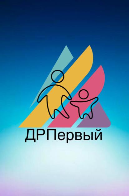 Логотип/шрифт для Детского оздоровительного лагеря фото f_3415de01335b6ea5.jpg
