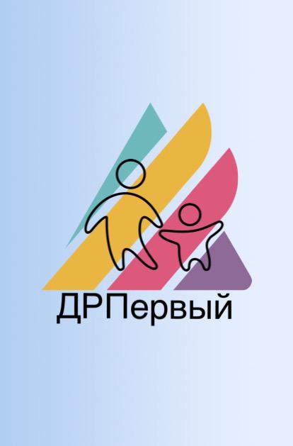 Логотип/шрифт для Детского оздоровительного лагеря фото f_4355de0133d1eea4.jpg