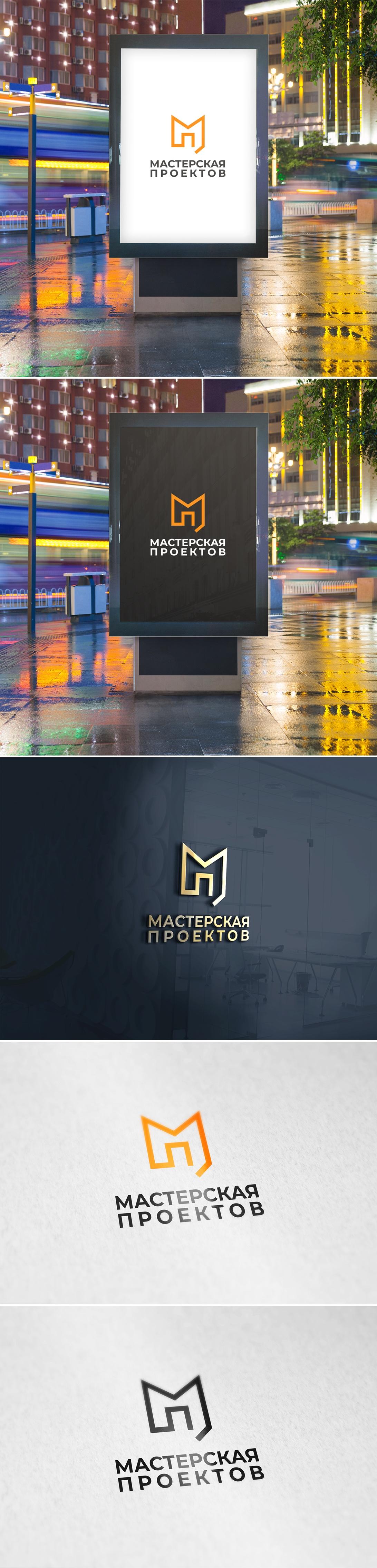 Разработка логотипа строительно-мебельного проекта (см. опис фото f_028606c6bb1a91c1.jpg