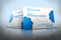 """Элементы фирменного стиля для компании """"Дюрис Дент"""" на основе моего логотипа, занявшего 1-го место в конкурсе."""