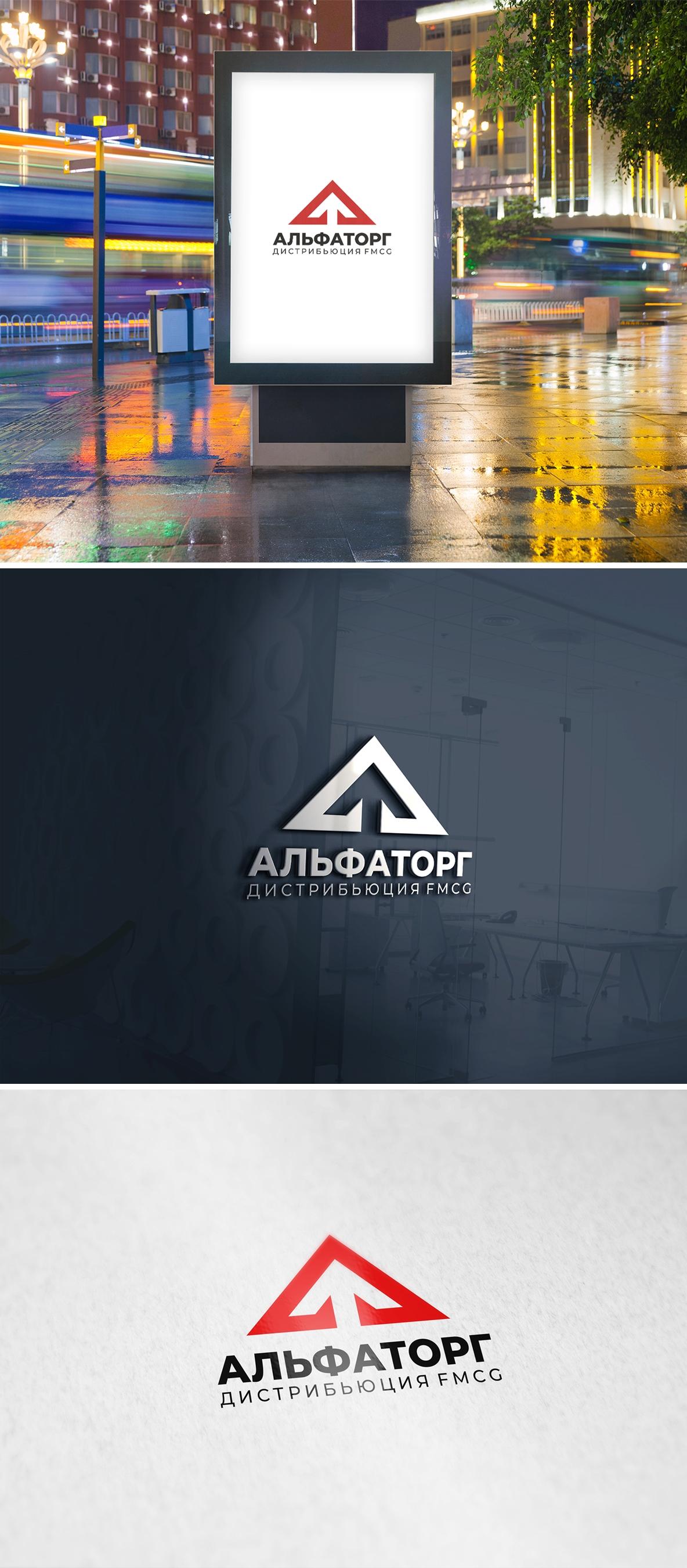 Логотип и фирменный стиль фото f_0655eff419fa3f6d.jpg