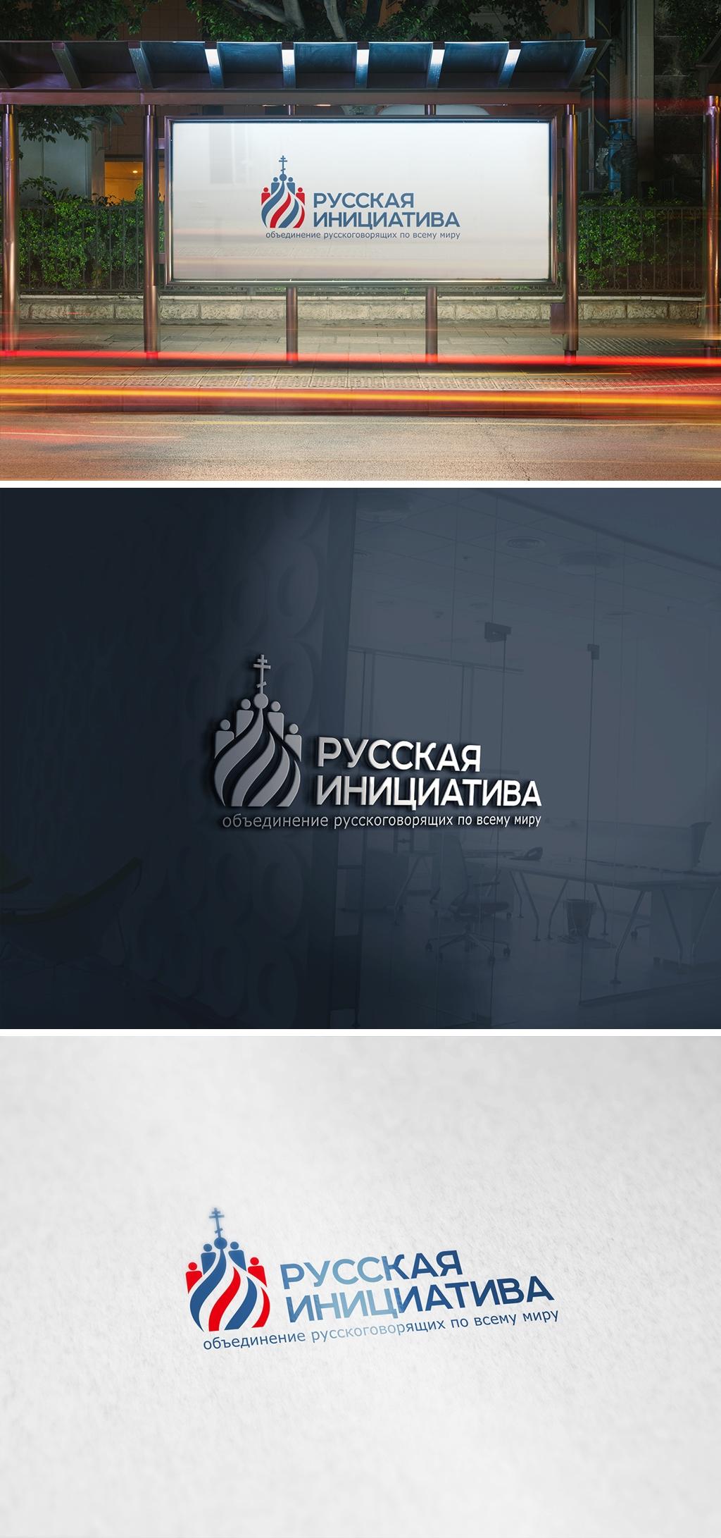 Разработать логотип для организации фото f_0685ebfc078be8c7.jpg
