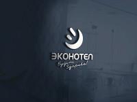 """Логотип для интернет ровайдера """"ЭКОНОТЕЛ"""" занял 1-е место в конкурсе."""
