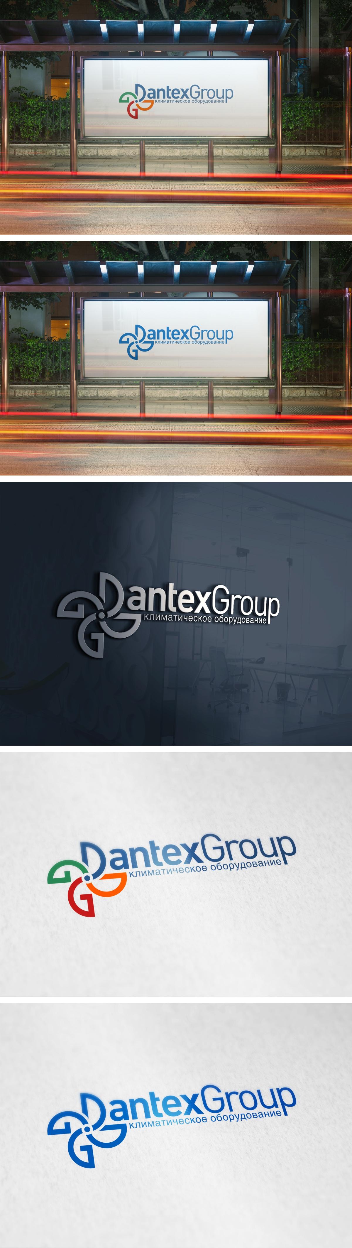 Конкурс на разработку логотипа для компании Dantex Group  фото f_0955bfea3efeceec.jpg