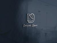 """Логотип для компании """"Дюрис Дент"""" занял 1-е место в конкурсе."""