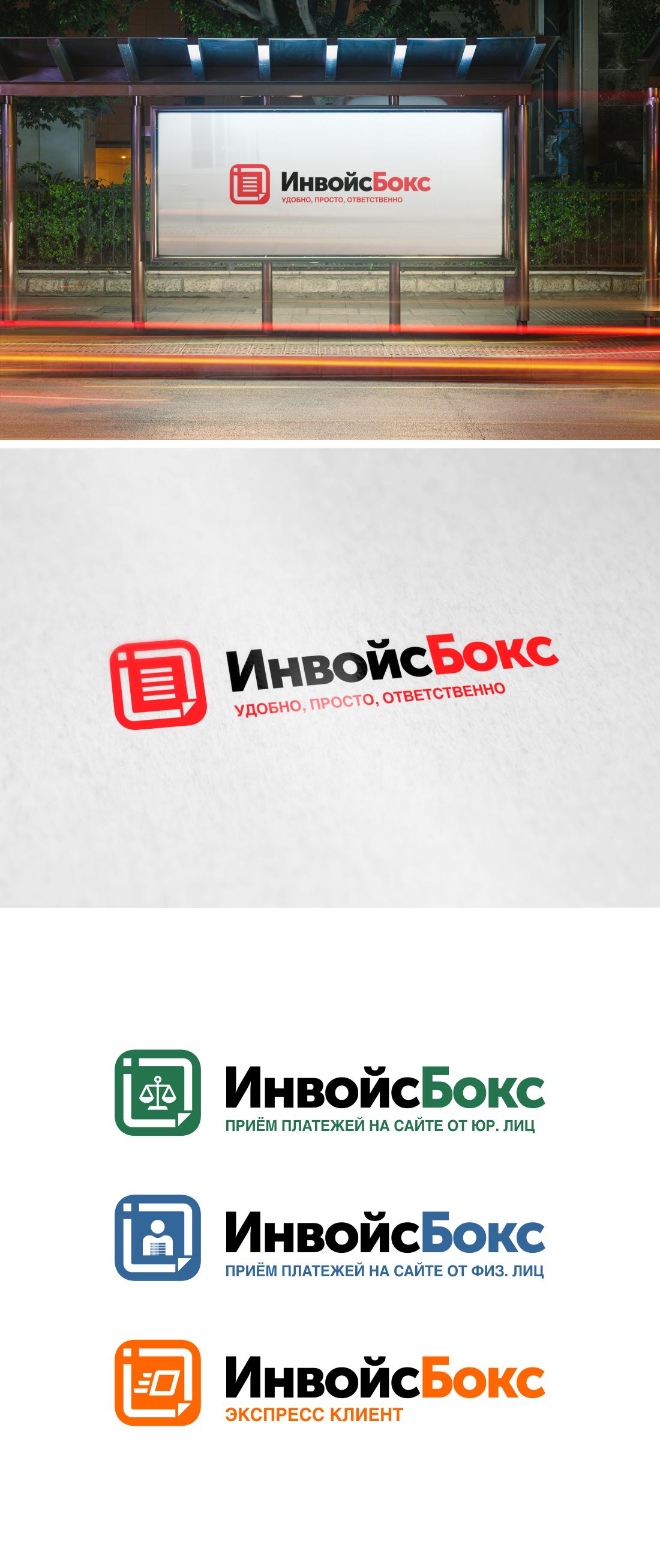 Разработка фирменного стиля компании фото f_1545bfe8d04dc87c.png