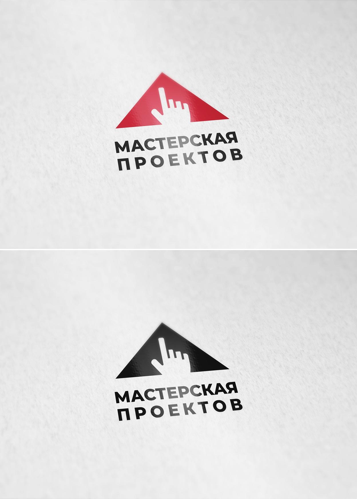 Разработка логотипа строительно-мебельного проекта (см. опис фото f_196606d762cdb2b3.jpg