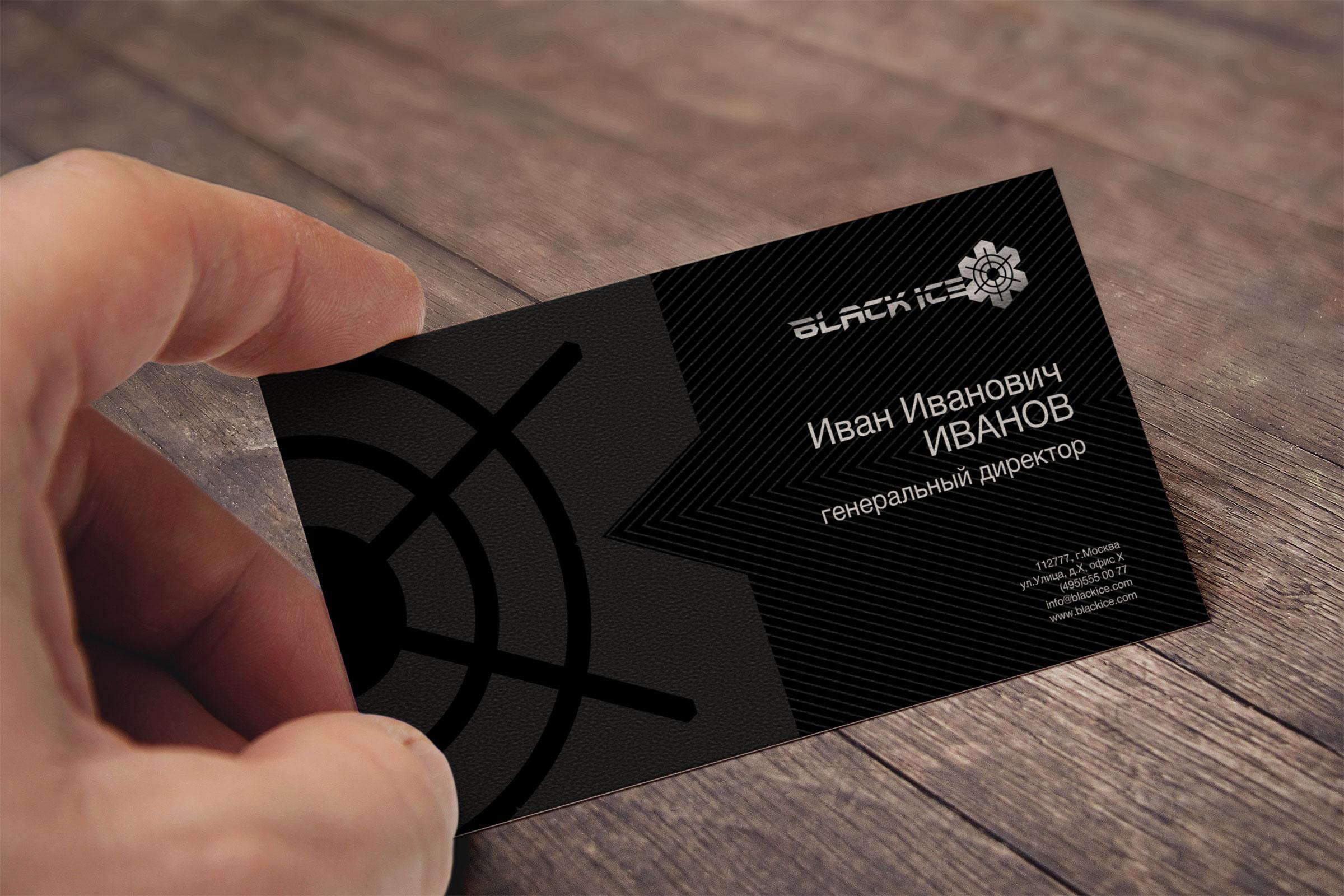 "Логотип + Фирменный стиль для компании ""BLACK ICE"" фото f_2555719cade91dcb.jpg"