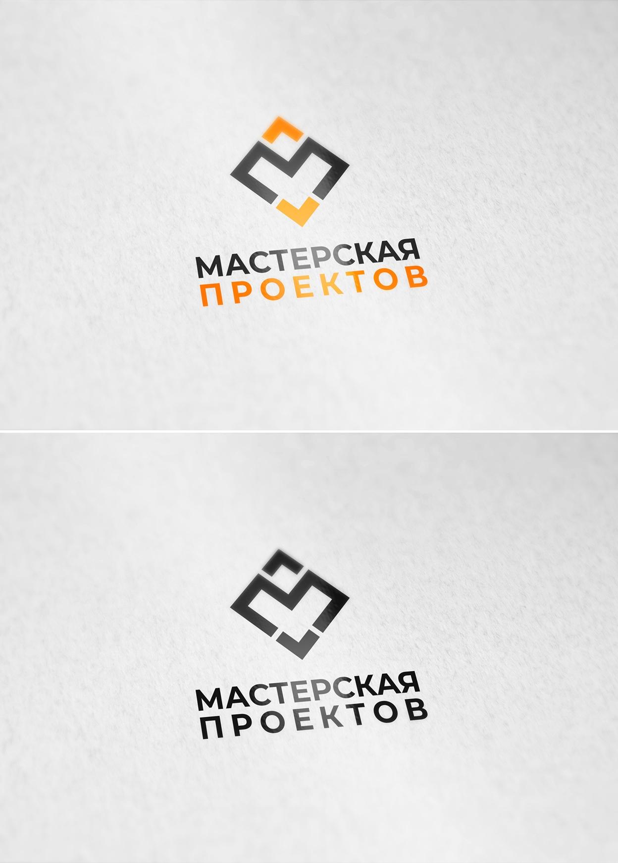 Разработка логотипа строительно-мебельного проекта (см. опис фото f_260606d8b856868e.jpg