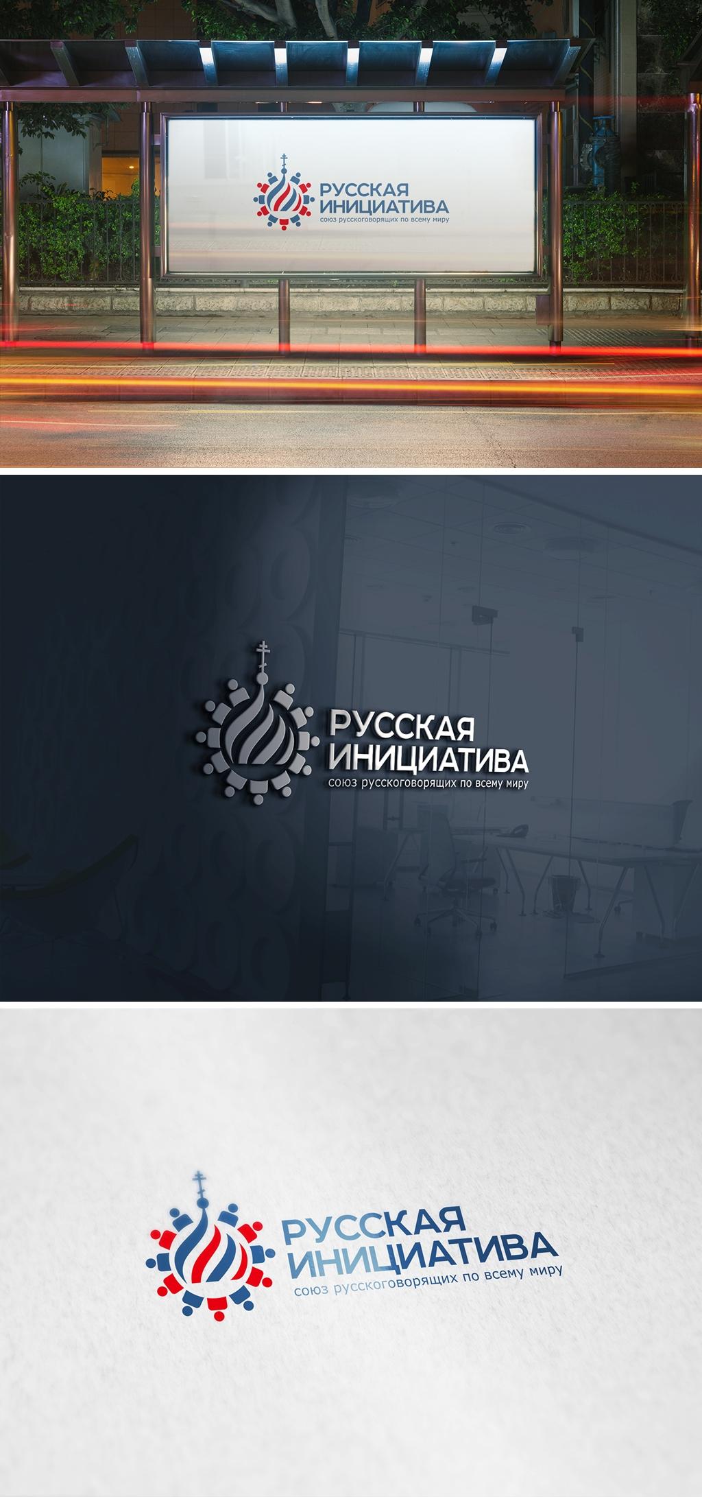Разработать логотип для организации фото f_2765ebfc2f0527af.jpg