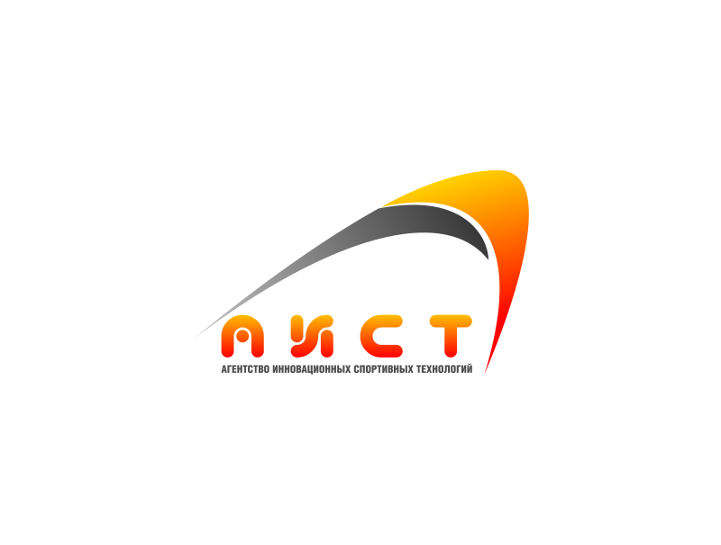 Лого и фирменный стиль (бланк, визитка) фото f_2965175395b25ddf.png