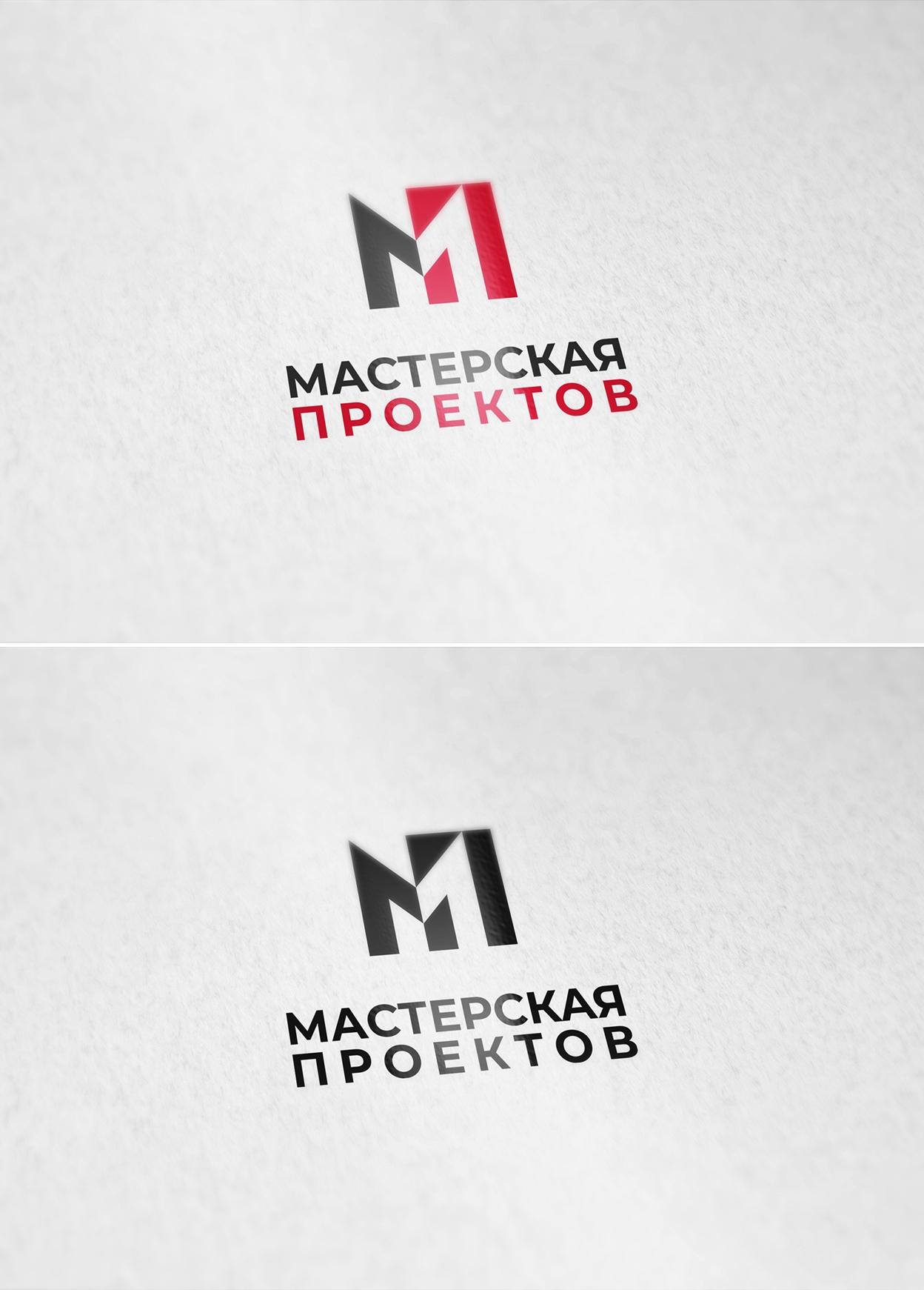 Разработка логотипа строительно-мебельного проекта (см. опис фото f_299606d722980478.jpg