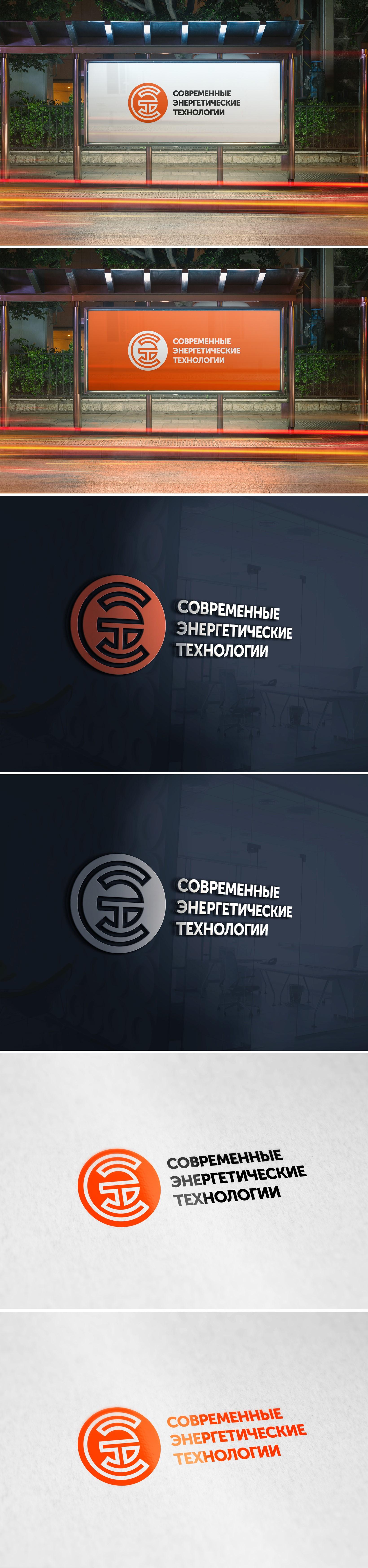 Срочно! Дизайн логотипа ООО «СЭТ» фото f_3045d4bb5b25f0d3.jpg