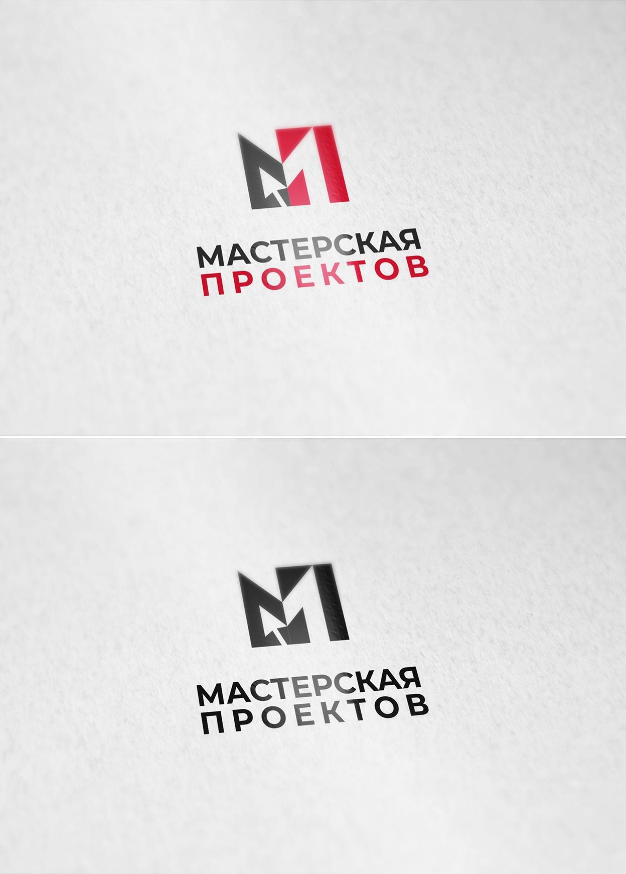 Разработка логотипа строительно-мебельного проекта (см. опис фото f_312606d72ef93017.jpg