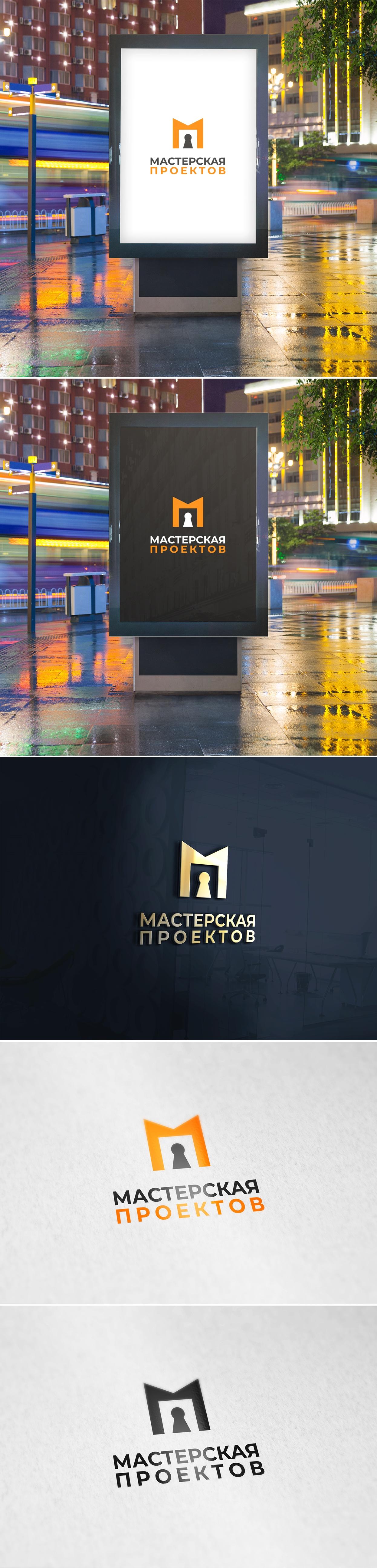 Разработка логотипа строительно-мебельного проекта (см. опис фото f_339606d5525d55c1.jpg