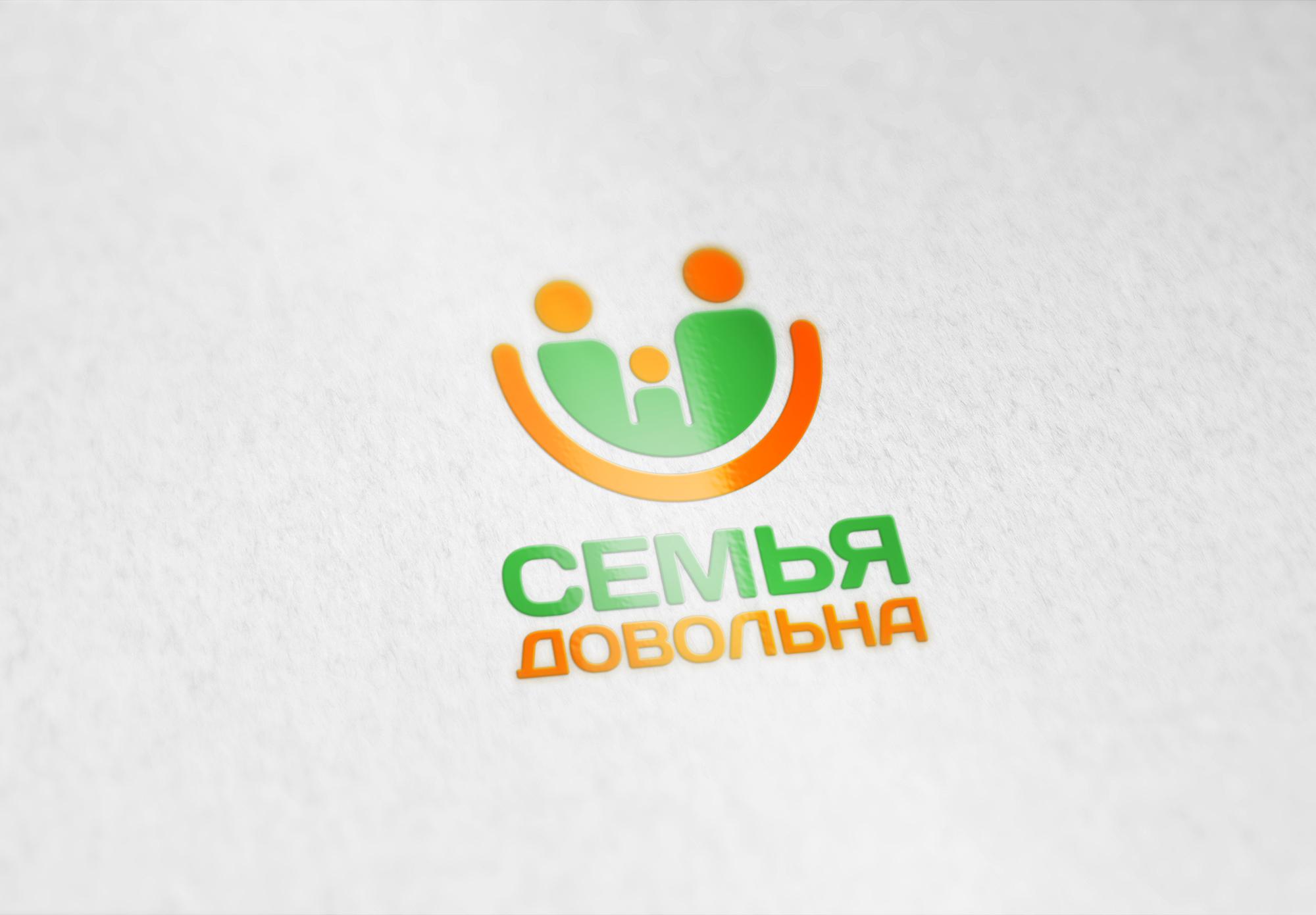 """Разработайте логотип для торговой марки """"Семья довольна"""" фото f_4175b9a8ab61703d.jpg"""