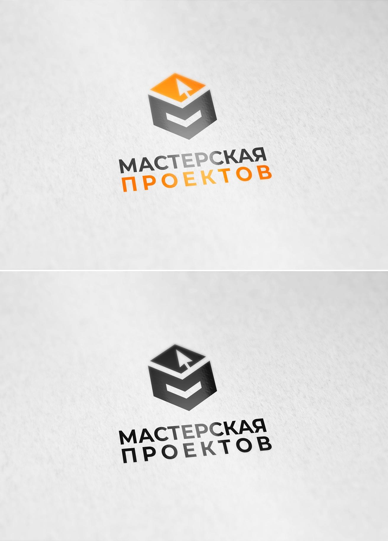 Разработка логотипа строительно-мебельного проекта (см. опис фото f_446606d6f84a09ff.jpg