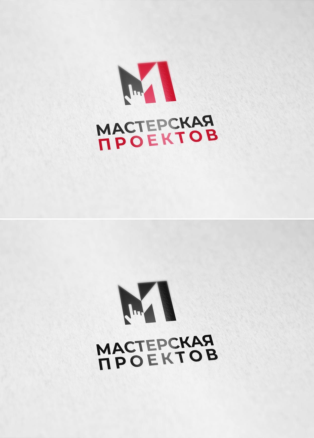 Разработка логотипа строительно-мебельного проекта (см. опис фото f_484606d737e3a6d5.jpg