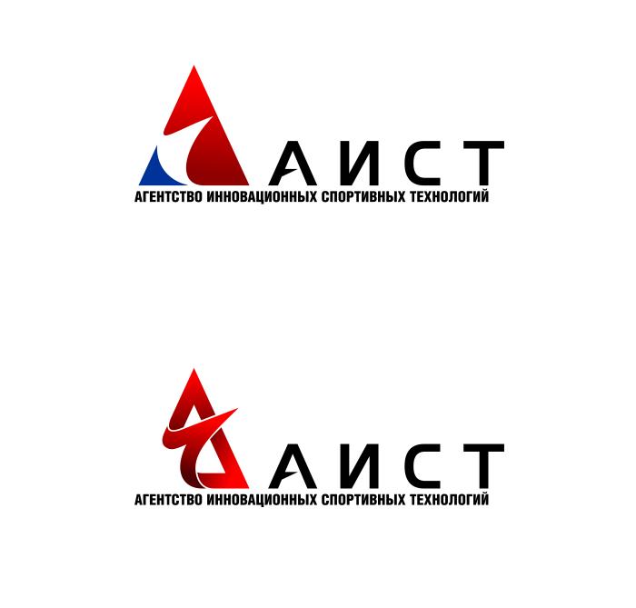 Лого и фирменный стиль (бланк, визитка) фото f_492517a4149c037e.png