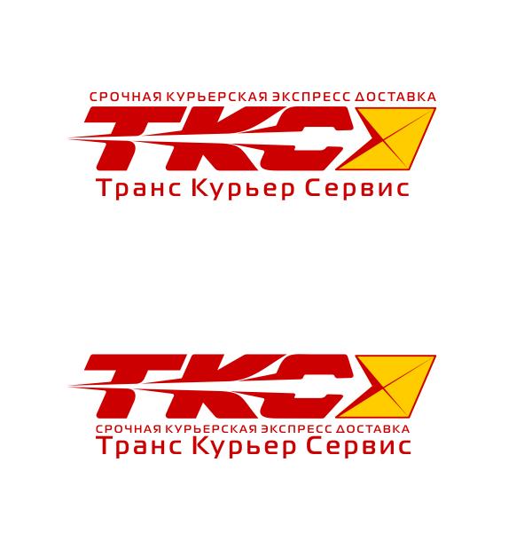 Разработка логотипа и фирменного стиля фото f_50050b870bd8a494.png