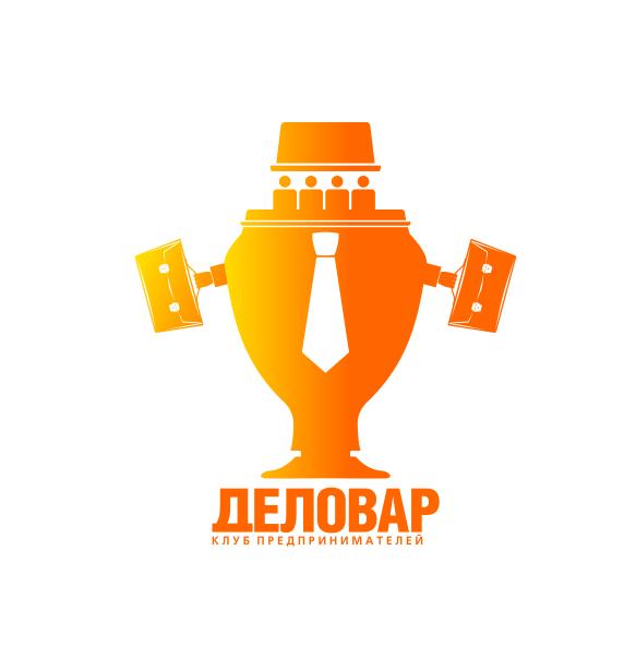 """Логотип и фирм. стиль для Клуба предпринимателей """"Деловар"""" фото f_504755bfa6a24.png"""