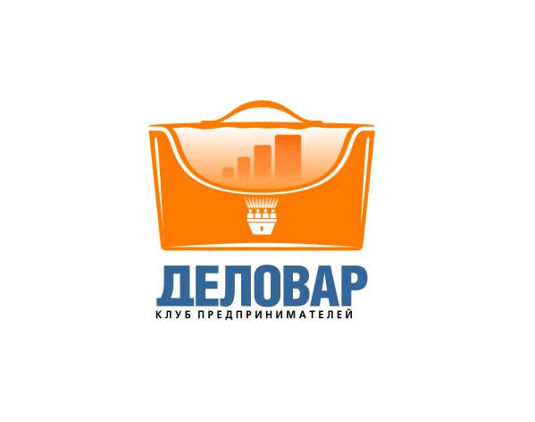 """Логотип и фирм. стиль для Клуба предпринимателей """"Деловар"""" фото f_504972652f77c.png"""
