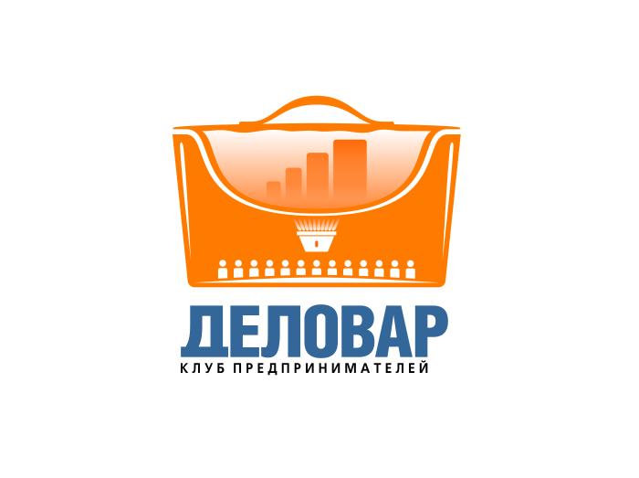 """Логотип и фирм. стиль для Клуба предпринимателей """"Деловар"""" фото f_50497488afb21.png"""