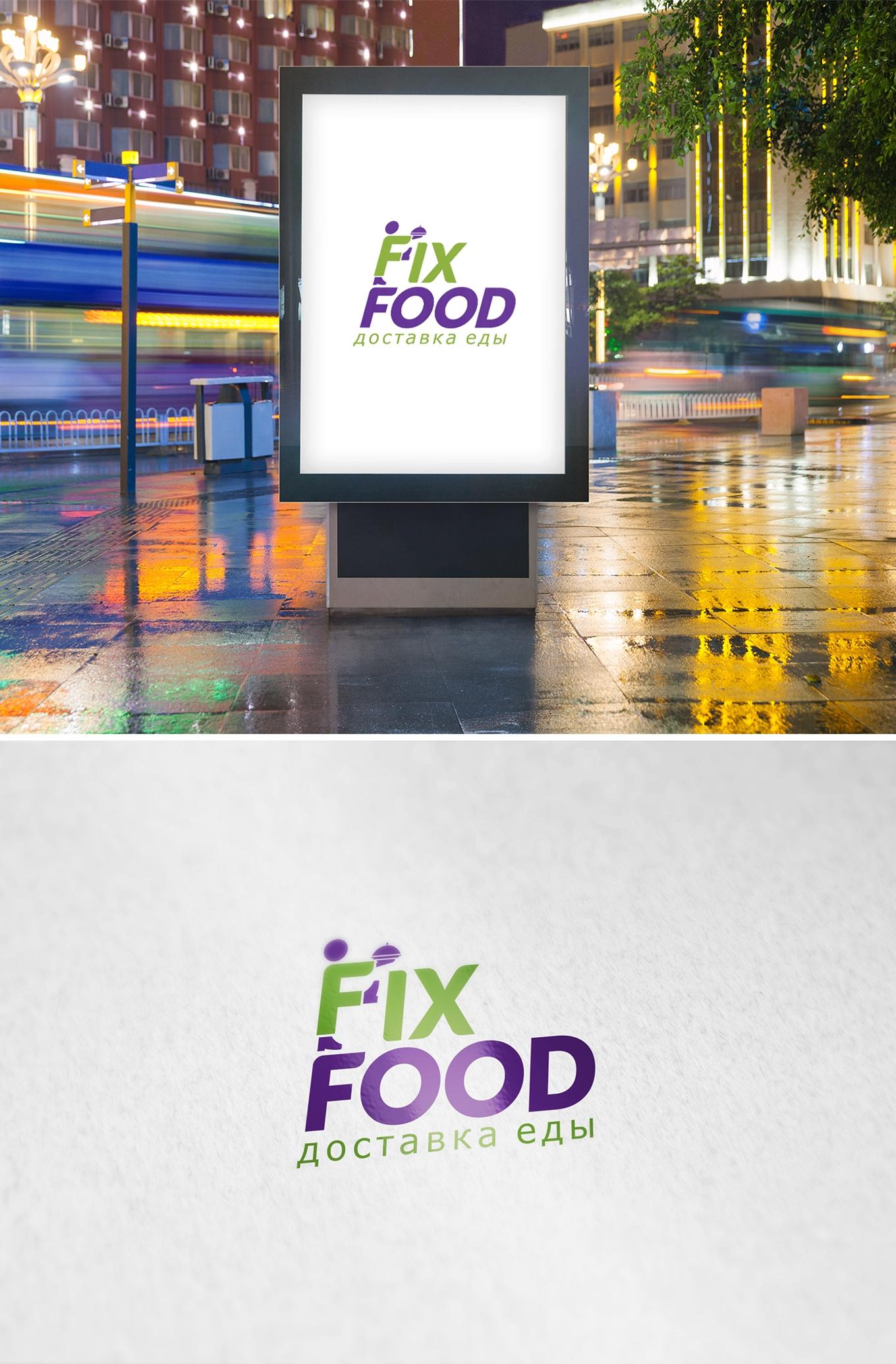 Логотип для доставки еды фото f_5255ec25a71d16b0.jpg