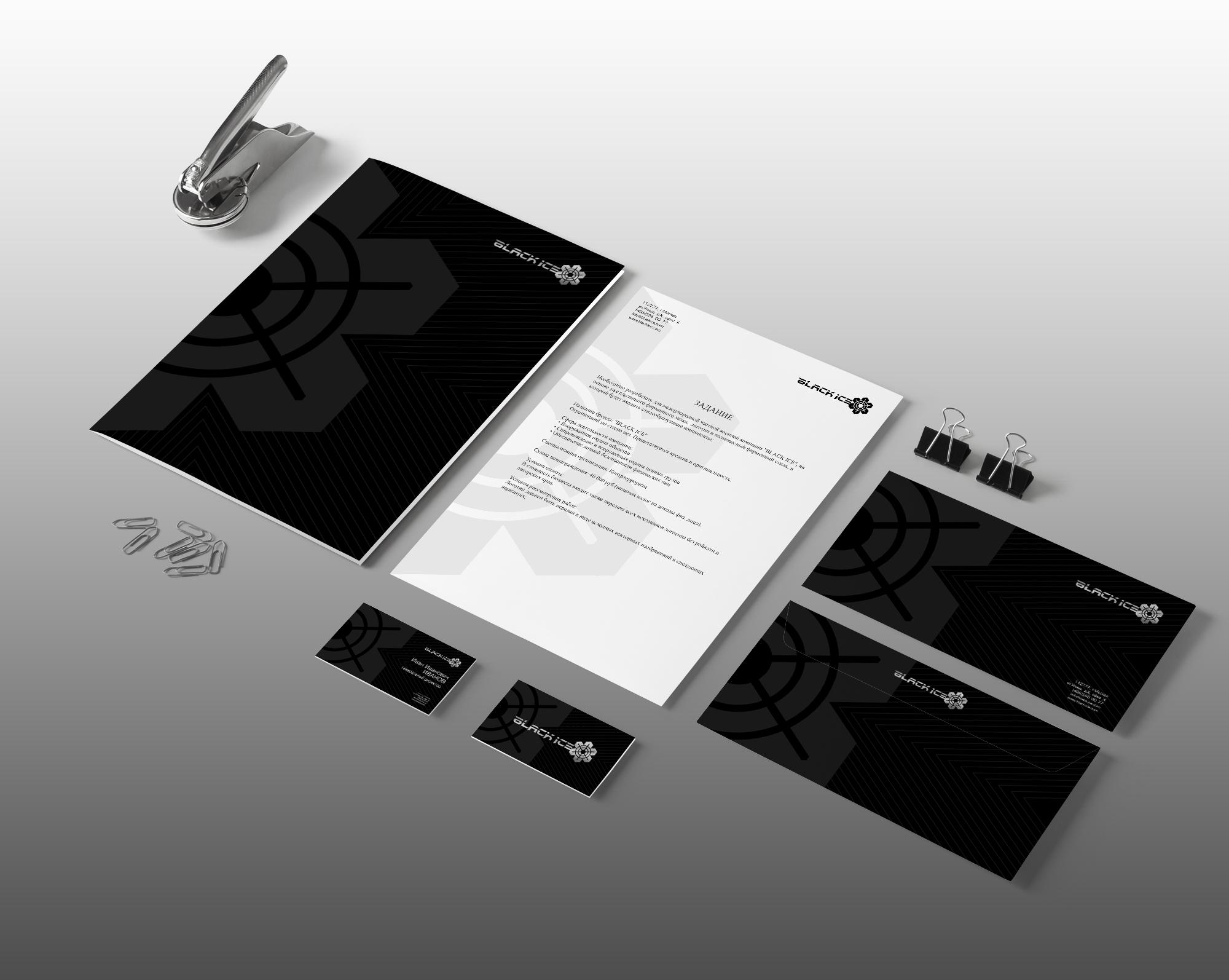 "Логотип + Фирменный стиль для компании ""BLACK ICE"" фото f_5535719caa02d709.jpg"