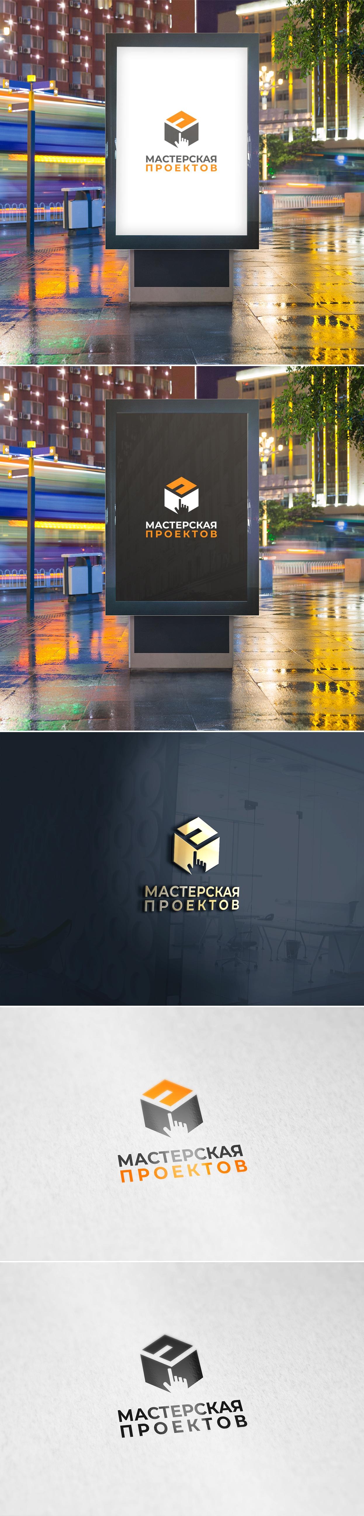 Разработка логотипа строительно-мебельного проекта (см. опис фото f_573606d69513d008.jpg