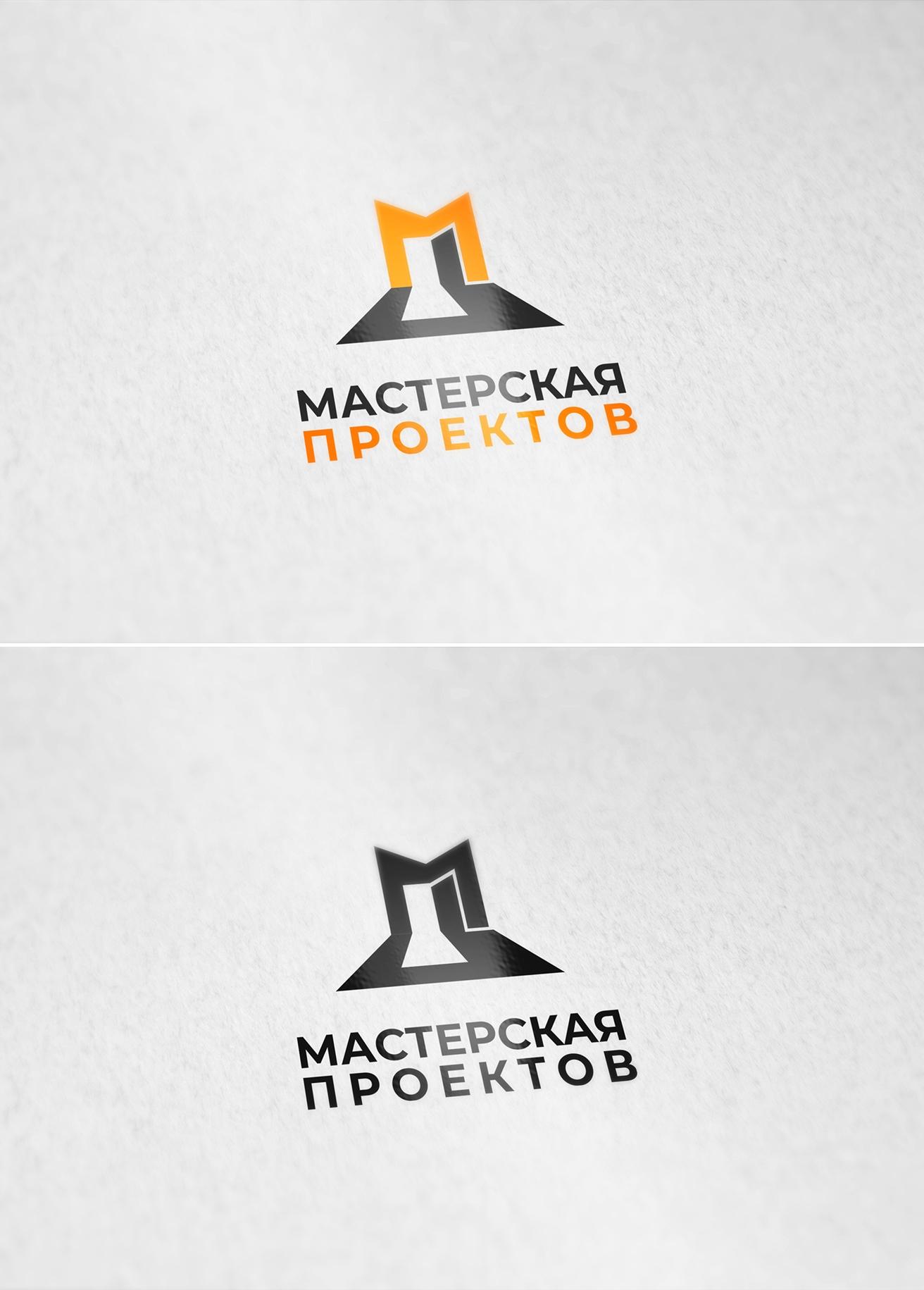 Разработка логотипа строительно-мебельного проекта (см. опис фото f_631606d6ef639fa5.jpg