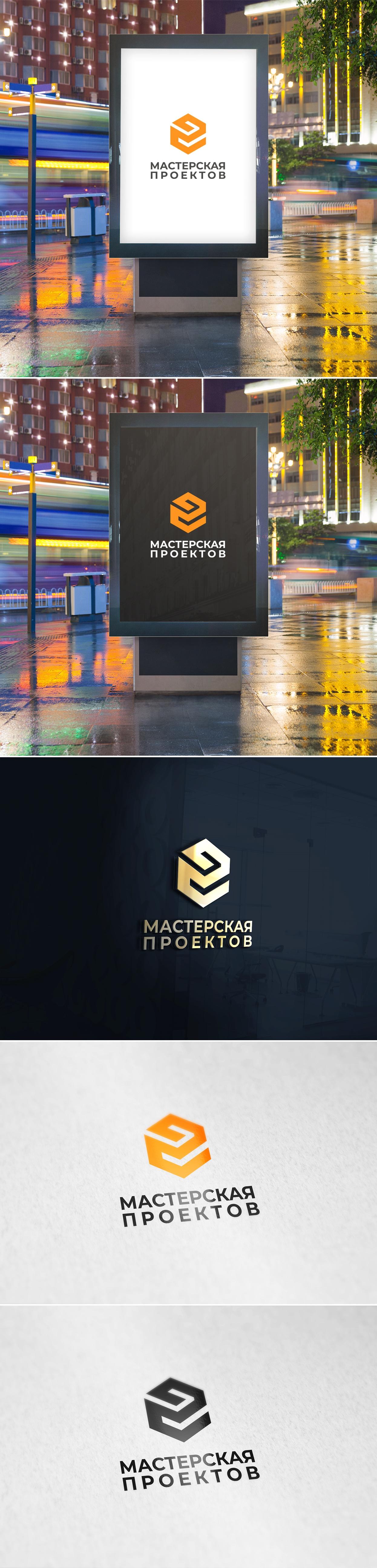Разработка логотипа строительно-мебельного проекта (см. опис фото f_678606d53cd8ab0d.jpg