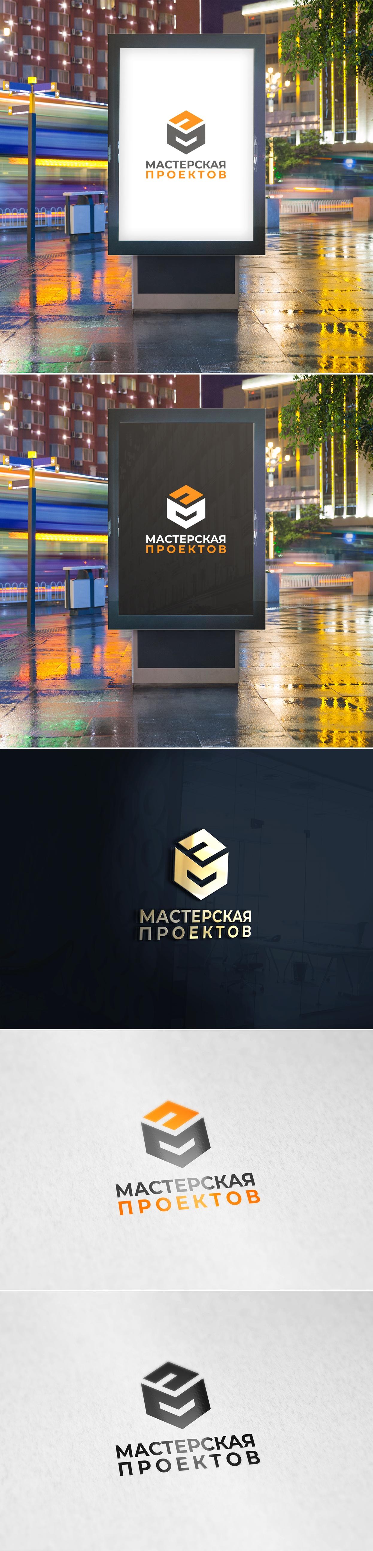 Разработка логотипа строительно-мебельного проекта (см. опис фото f_697606d521b708a5.jpg