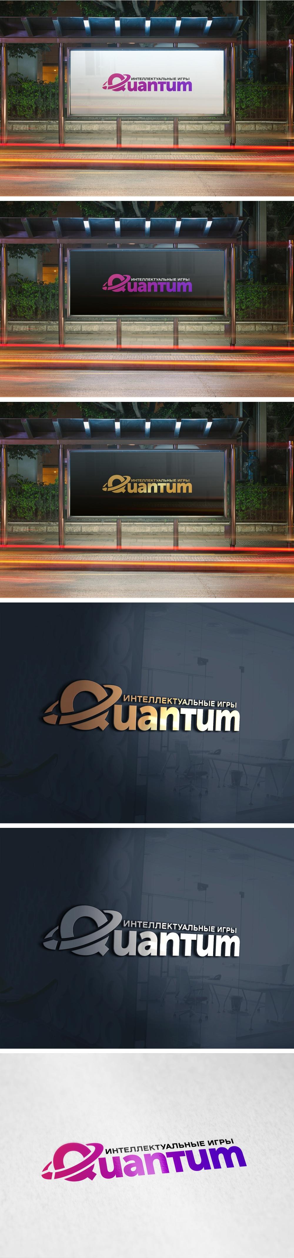 Редизайн логотипа бренда интеллектуальной игры фото f_7135bc0502547705.jpg