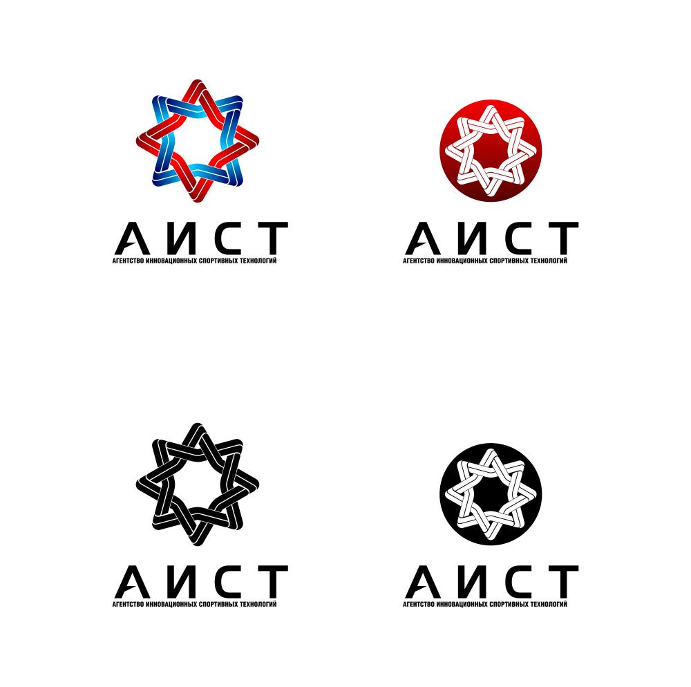Лого и фирменный стиль (бланк, визитка) фото f_7555177d7c73e164.png