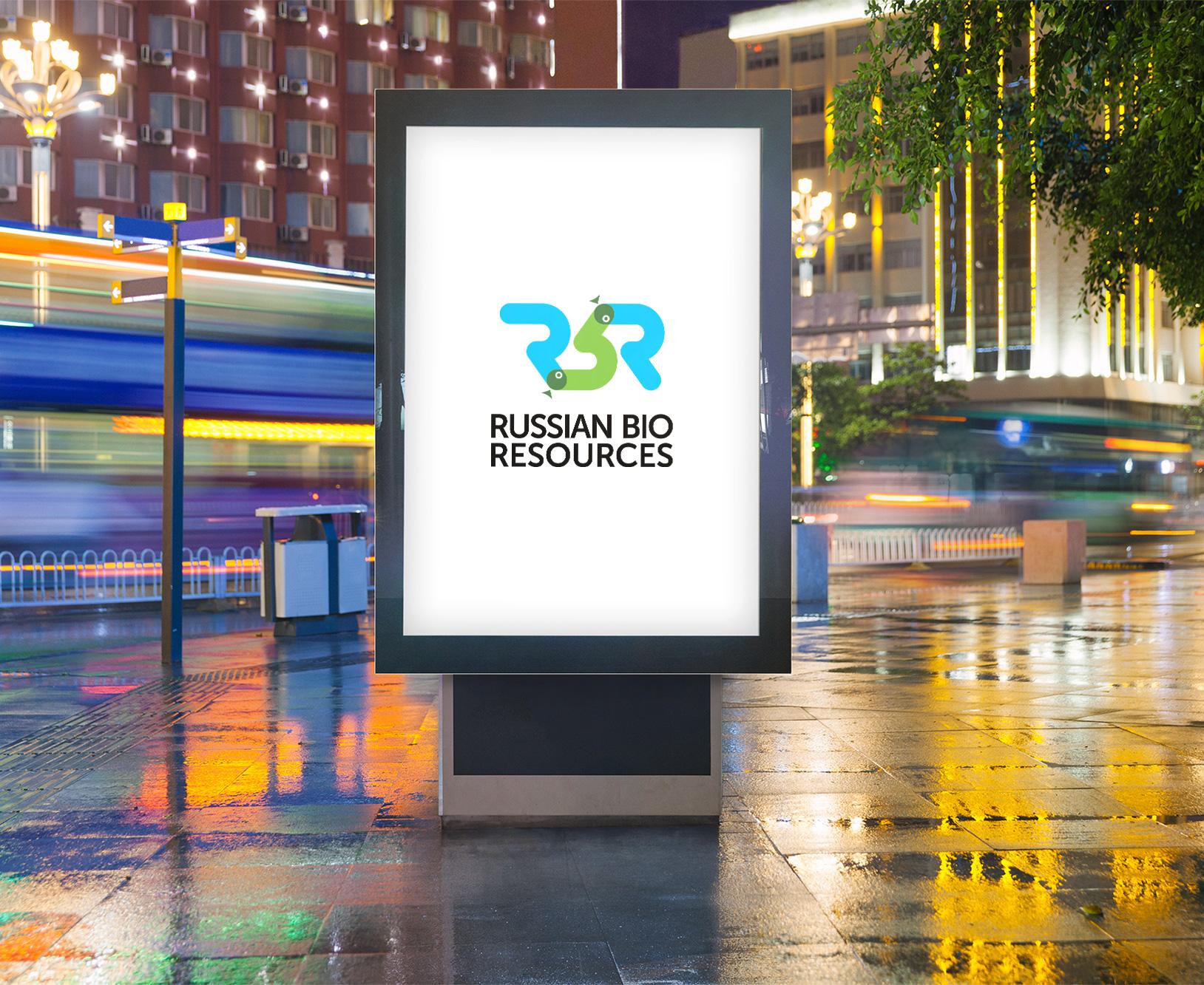 Разработка логотипа для компании «Русские Био Ресурсы» фото f_80858f61ff98d7dc.jpg